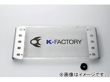 2輪 ケイファクトリー/K-FACTORY ラジエターコアガード Aタイプ ホンダ/本田/HONDA CB400SF Revo 2008年~2010年