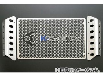 2輪 ケイファクトリー/K-FACTORY ラジエターコアガード Aタイプ ホンダ/本田/HONDA CB1000SF