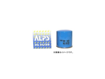 アルプス ALPS オイルフィルター AO-236 トヨタ TOYOTA iQ ラクティス ベルタ 本日の目玉 ヴィッツ ビービー セッテ レビューを書けば送料当店負担 パッソ