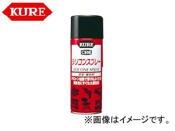 呉/KURE メカニカルメンテナンス製品シリーズ シリコンスプレー 1046 420ml 入数:160