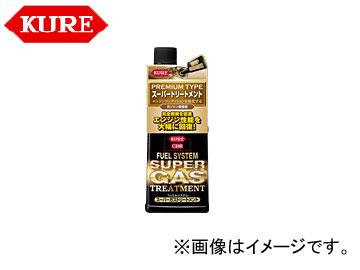 呉/KURE フュエルシステムシリーズ フュエルシステム スーパーガストリートメント 2031 236ml 入数:20