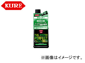 呉/KURE フュエルシステムシリーズ フュエルシステム パーフェクトクリーン ガソリン車専用 2028 236ml 入数:30