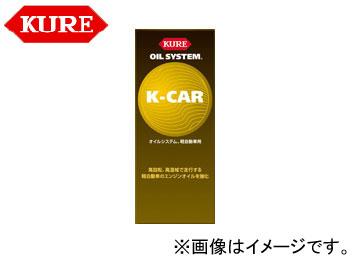 呉/KURE オイルシステムシリーズ オイルシステム 軽自動車用 2073 180ml 入数:160
