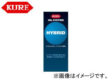 呉/KURE オイルシステムシリーズ オイルシステム ハイブリッド車用 2096 180ml 入数:160