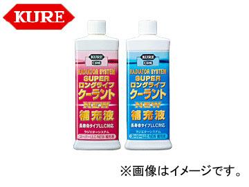 呉/KURE ラジエターシステムシリーズ ラジエターシステム スーパーLLC NEW 補充液(青) 2108 300ml 入数:180