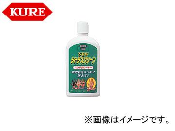 呉/KURE ニュー シトラスクリーンシリーズ ニュー シトラスクリーン ハンドクリーナー 2284 18.925L(5ガロン缶) 入数:4