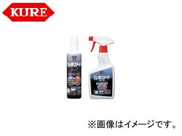 呉/KURE カーケミカル製品シリーズ クレポリメイト クリア 1249 250ml 入数:160