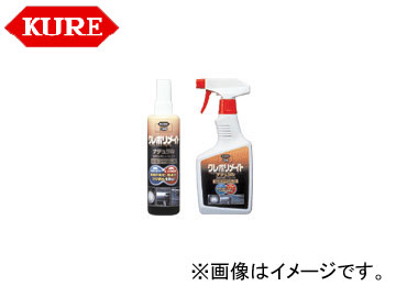 呉/KURE カーケミカル製品シリーズ クレポリメイト ナチュラル 1349 250ml 入数:20