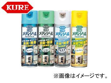 呉/KURE カーケミカル製品シリーズ メディゾール (フレッシュ) 1082 200ml 入数:160