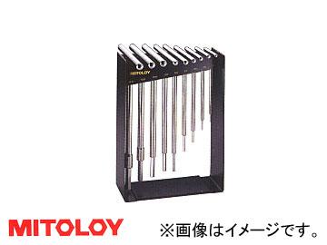 ミトロイ/MITOLOY T型ホローレンチ(パワータイプ) スタンダード セット 9本組 THPS-9M