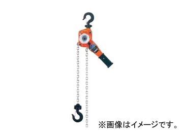 オーエッチ工業/OH レバーホイスト オーエッチ・レバー OHLV-0.8II