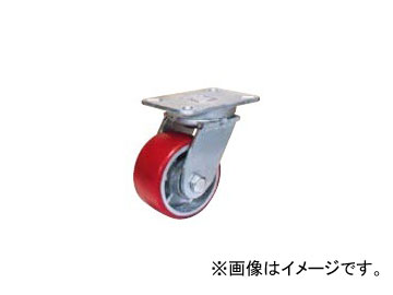 オーエッチ工業/OH スーパーストロングキャスター 超重荷重用(750kg~1,500kg) ウレタン車輪 自在車 HX14FU-300