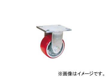 オーエッチ工業/OH スーパーストロングキャスター 超重荷重用(750kg~1,500kg) ウレタン車輪 固定車 HX34FU-200