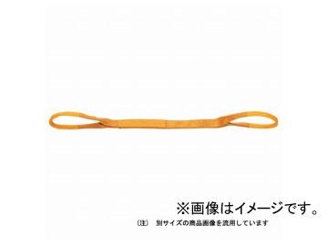 オーエッチ工業/OH JSH 安全スリング 5m JNPA75-50 JAN:4963360842795