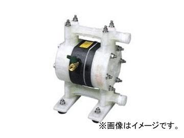 ヤマダコーポレーション/yamada ダイアフラムポンプ NDP-15シリーズ NDP-15FPT 製品番号:851698