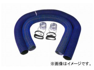 ヤマダコーポレーション/yamada 排気ホース<NFC-3>タイプ NFC-3-5X7.5 製品番号:H823162