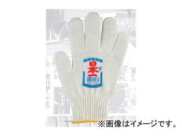 ミタニ/MITANI 日本一オーバー(黄) 12双入 202013 サイズ:フリー 入数:60ダース