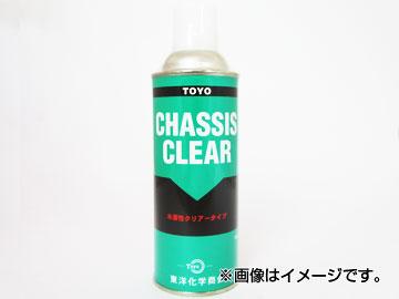 TOYO 東洋 シャーシークリア 水性 JAN:4947436104819 TAC-214 420ml 5☆好評 メーカー再生品