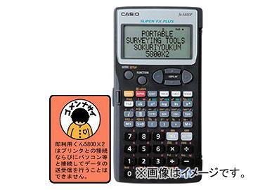 ヤマヨ/YAMAYO 即利用くん 携帯測量ツール S5800X2 JAN:4957111060323