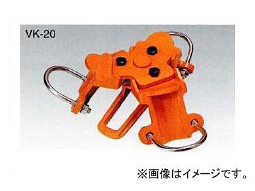 H.H.H./スリーエッチ 3脚ヘッド(2トン用) VK-20