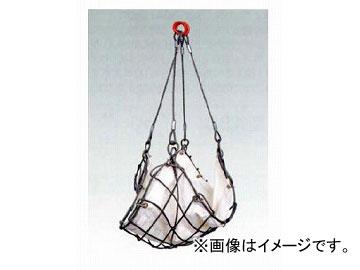 H.H.H./スリーエッチ ワイヤーモッコ シートなし(WM型) WM1.2×15