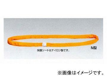 H.H.H./スリーエッチ ラウンドスリングN型(エンドレスタイプ) 1トン用/4.5m
