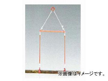 H.H.H./スリーエッチ 2本吊用天秤 MOT-1000