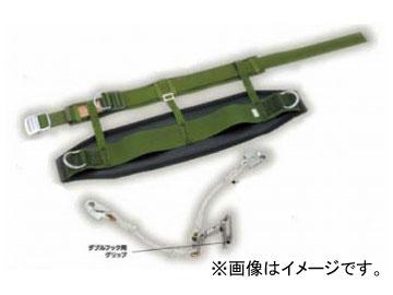 サンコー/SANKO タイタン/TITAN 傾斜面用ハーネス SR