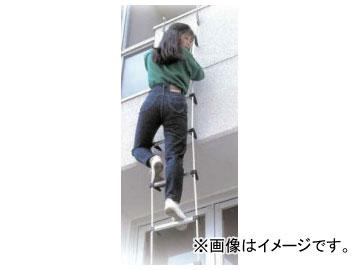 サンコー/SANKO タイタン/TITAN 蛍光避難はしご ベランダ等手すり用 BP-8.5