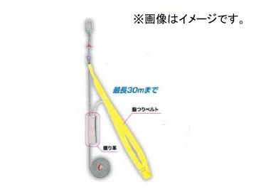 サンコー/SANKO タイタン/TITAN スリップダウン 10m 2人用