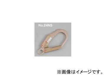 サンコー/SANKO タイタン/TITAN 安全帯用大型フック No.24NS