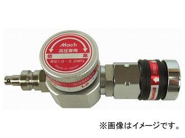 フジマック/FUJIMAC ダイヤル式高圧専用調圧器 CVD-HP JAN:4984546507536