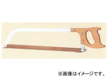 正広/MASAHIRO 正広作 弓鋸 品番:41731