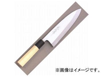 正広/MASAHIRO 正広作 本焼出刃 195mm 品番:15008