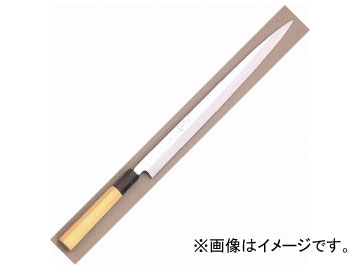 正広/MASAHIRO 正広作 本焼フグ引 330mm 品番:15079
