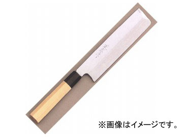 正広/MASAHIRO 正広作 本焼薄刃 195mm 品番:15040