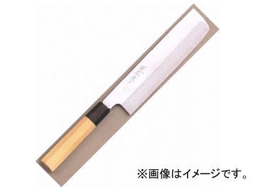 正広/MASAHIRO 正広作 本焼薄刃 225mm 品番:15042