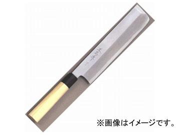 正広/MASAHIRO 正広作 最上薄刃 240mm 品番:15443