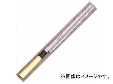 正広/MASAHIRO 正広作 最上蛸引 240mm 品番:15429