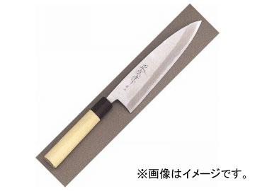 正広/MASAHIRO 正広作 最上身卸出刃 180mm 品番:15461