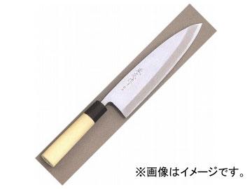 正広/MASAHIRO 正広作 最上相出刃 240mm 品番:15455