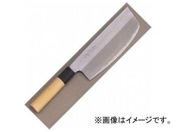 正広/MASAHIRO 正広作 最上寿司切 210mm 品番:15468