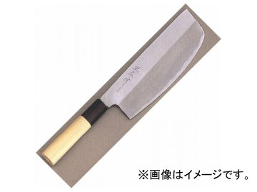 正広/MASAHIRO 正広作 最上寿司切 225mm 品番:15469