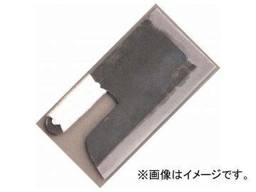 正広/MASAHIRO 正広作 最上 うどん切 品番:15497