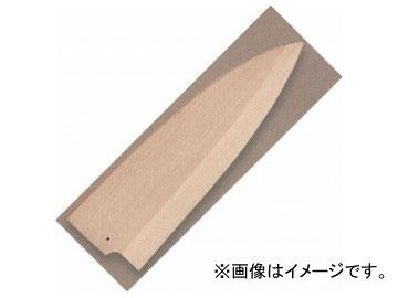 正広/MASAHIRO 木サヤ 出刃 180mm 品番:41507