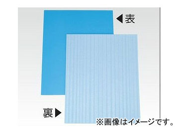 ユニット/UNIT ラミダン(養生シート) 10枚1組 品番:486-43