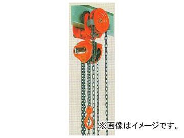 象印チェンブロック HG型 ギヤードトロリ結合式チェーンブロック スーパー100 HG-0.5 品番:HG-00525