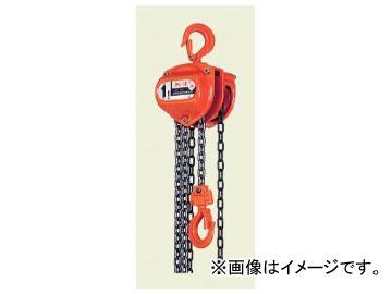 象印チェンブロック K-II型 チェーンブロック K-10 品番:K-10035