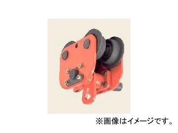 象印チェンブロック P型 プレントロリ P-2 品番:PT-02000