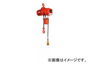 象印チェンブロック DA型(定速式) 懸垂式電気チェーンブロック DA-2.5 品番:DA-02540